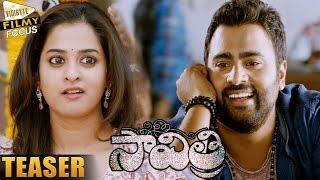 Savithri Teaser __ Nara Rohith __ Nanditha __ Shravan __ Latest Telugu Movie 2016 _ Savitri Trailer