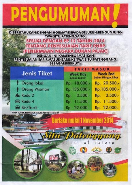 Harga tiket masuk Situpatenggang Juli - Agustus 2016