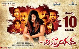 Chitrangada Movie   Frist Look   Anjali in Chitrangada Movie Stills 08.jpg