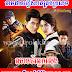 Chheam Chor Nak Leng 18 Continue