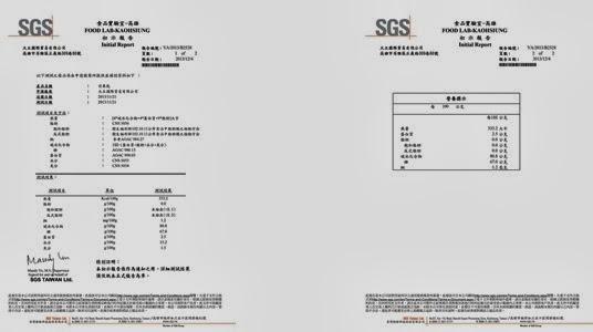 芒果乾批發--SGS