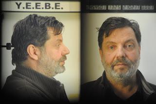 Αυτός είναι ο Γάλλος που συνελήφθη για αποπλάνηση ανηλίκων.