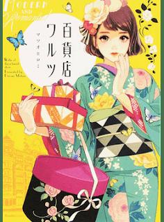 https://honto.jp/netstore/pd-book_27600153.html