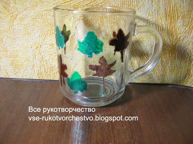 Чашка своими руками