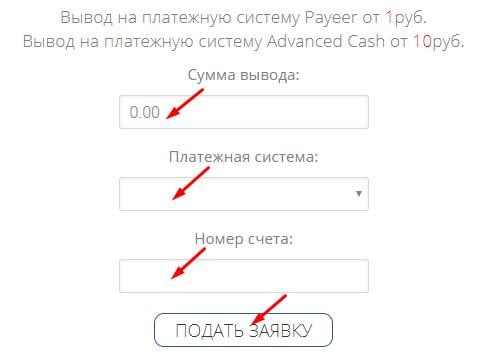 Регистрация в Express Partners 8