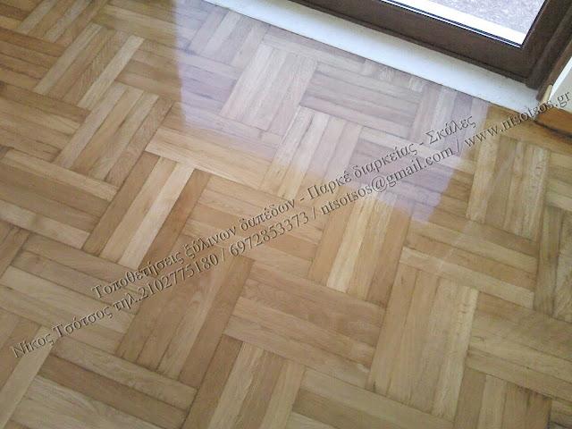 Συντήρηση σε ξύλινα πατώματα