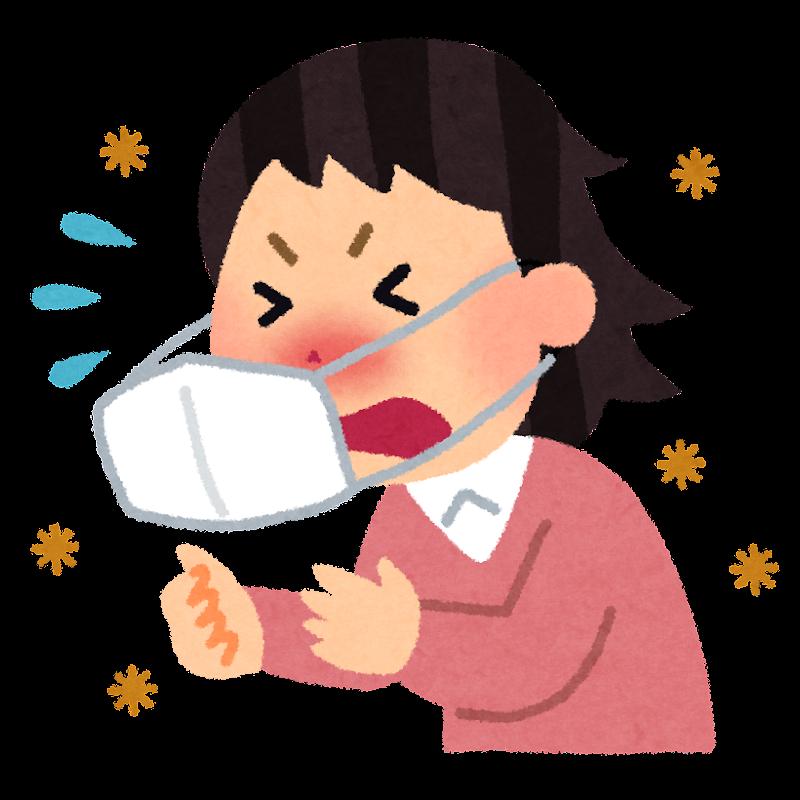 「花粉症 イラスト」の画像検索結果
