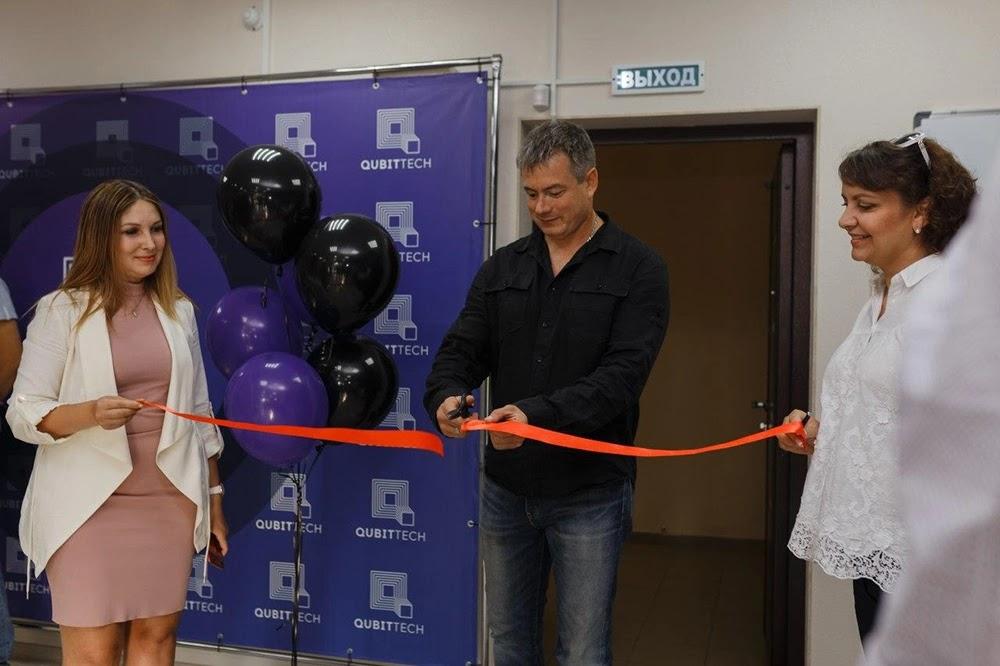 Открытие Qubittech в Тольятти 6