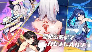 Honkai Impact Japan Apk v1.1.2 Mod