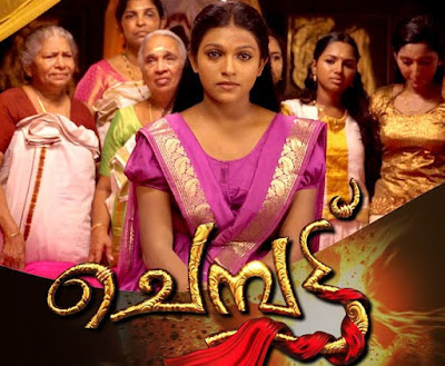 Chempattu Serial on Asianet