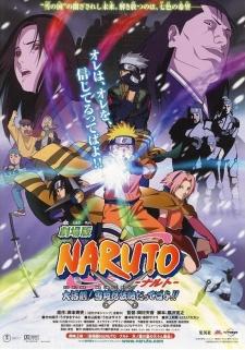 Naruto Kecil Movie 1: Dai Katsugeki!! Yuki Hime Shinobu Houjou Dattebayo! BD Sub Indonesia