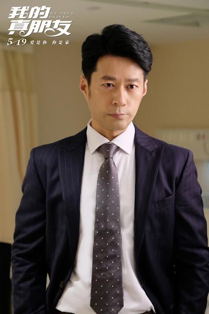 my true friend chinese real estate drama Tan Zhuo