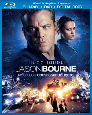 Jason Bourne 2016 Dual Audio BRRip 480p 200mb HEVC x265