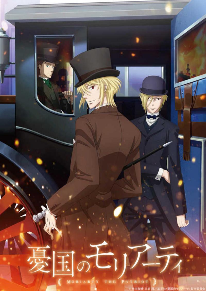 Tội Đồ Của Sherlock Holmes - Yuukoku no Moriarty 2nd Cour (2021)