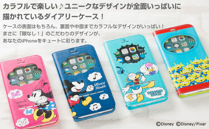 5bb0a4695b ディズニーiPhone7専用手帳型窓付きスマホケースが今だけ20%OFF!【楽天スーパーSALE】