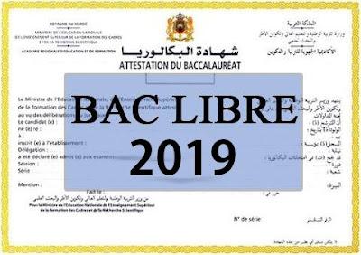 فتح باب ترشيحات الأحرار لاجتياز امتحانات البكالوريا برسم دورة 2019.