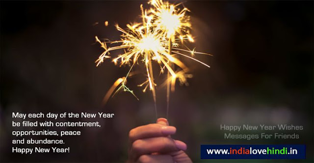 happy new year 2019 wishes messages for friends