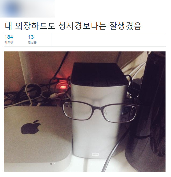 Update Sung Si Kyung's Controversial Arguing + Twitter