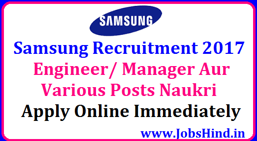 Samsung Recruitment 2017