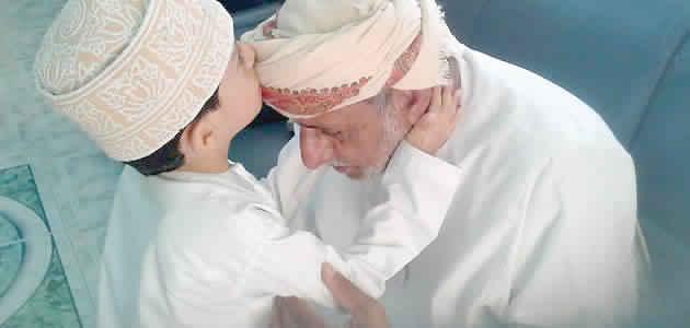 حكم بر الوالدين في الإسلام