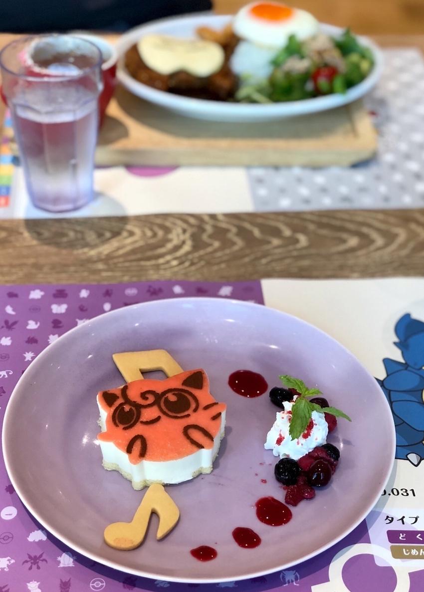 Pokemon Cafe pummeluff dessert