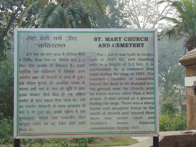 st mery church lucknow