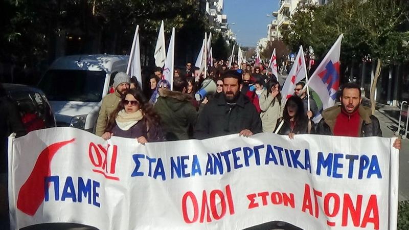 Απεργιακή συγκέντρωση του ΠΑΜΕ στην Αλεξανδρούπολη