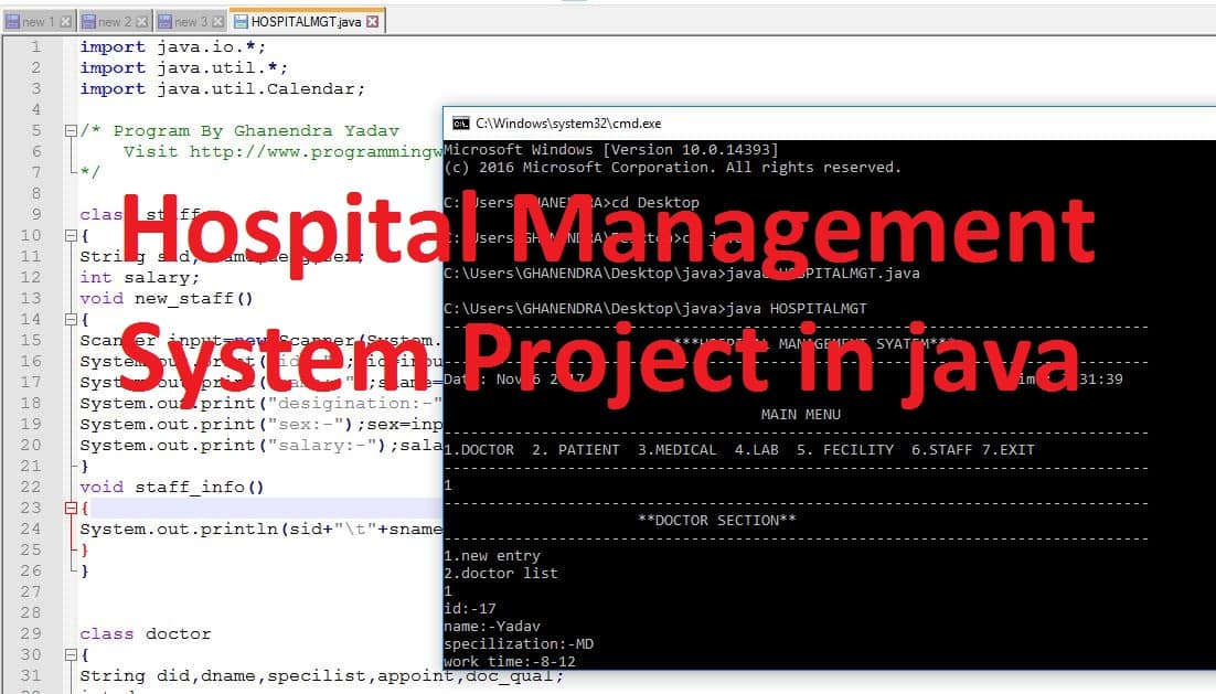 Hospital Management System in java with source code