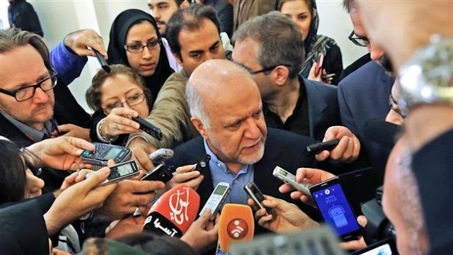 'Iran not expecting OPEC call to cut output'