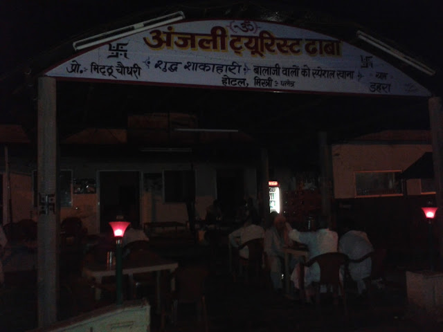 food near balaji