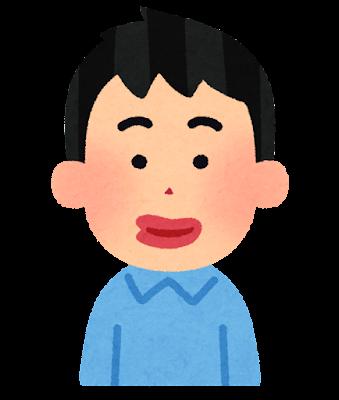たらこ唇のイラスト(男性)