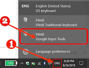 Google Input Tools Offline Installer Download Hindi
