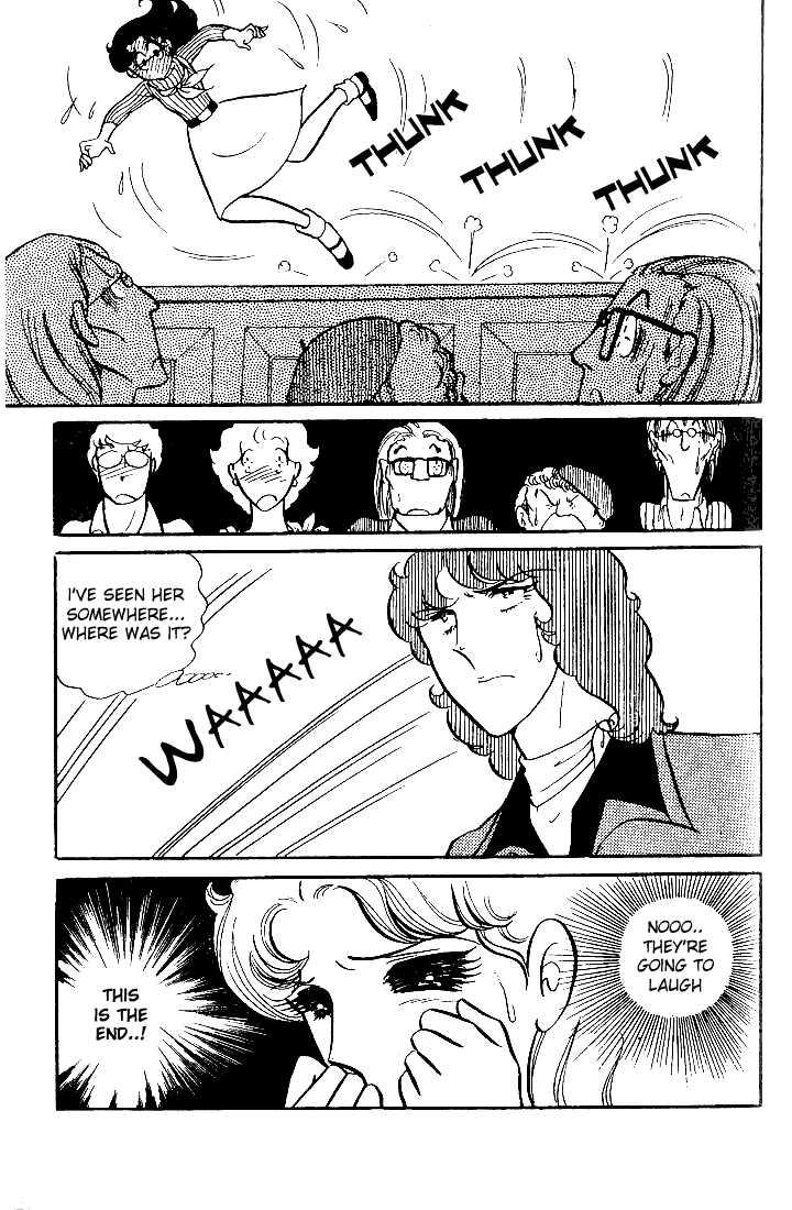 Glass Mask 033 page 13
