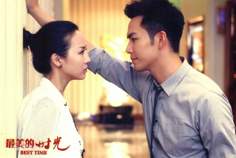 Seoul In Love Now ~♥: Chinese Drama ♢ Best Time / 最美的时光 ~♥