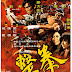 Duel of Fists by Chang Cheh (1971) VOSE