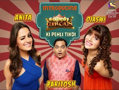 Comedy Circus 2018 Episode 03 720p WEBRip 250mb x264