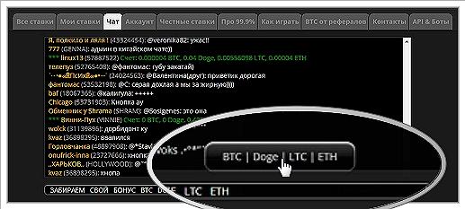 Автоматический бот собирающий биткоины на свой счет с казено nadex binary options brokers in usa