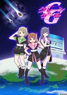 Bishoujo Yuugi Unit Crane Game Episódios Online