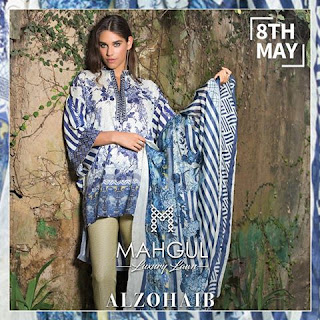 Mahgul-summer-luxury-lawn-collection-2017-by-al-zohaib-3