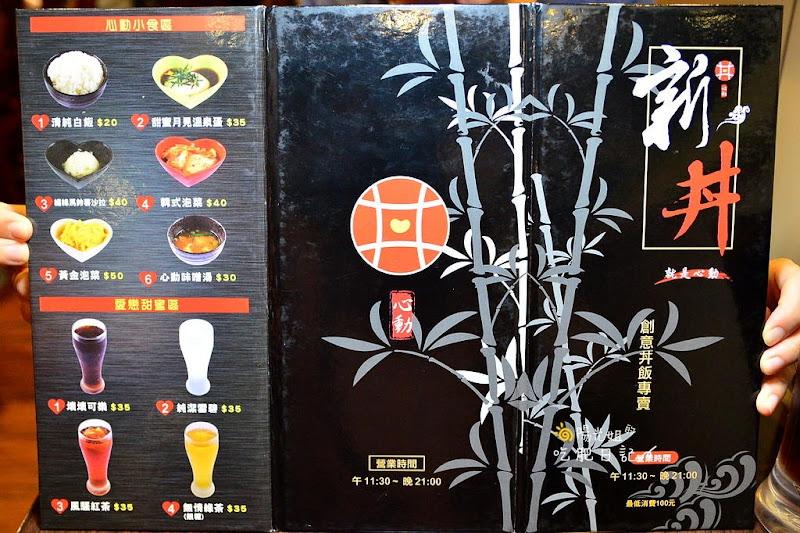 Newdonburi-11.jpg