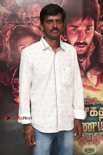 Maragadha Naanayam Tamil Movie Audio Launch Event  0003.jpg