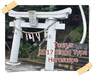 TAURUS 2017 Blood Type Horoscope Forecast Zone