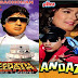 10 Epic Bollywood Movies Which Were A Big Flop when Released
