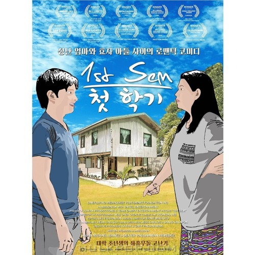 Ha Jin Woo – 1st Sem OST