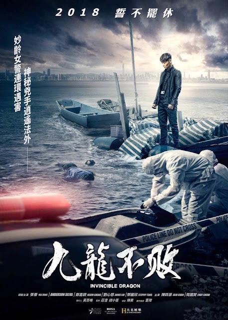 Trailers y carteles de próximos estrenos en Asia : Invincible Dragon (2018)