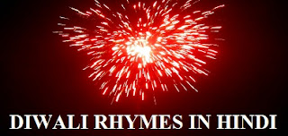 DIWALI RHYMES IN HINDI