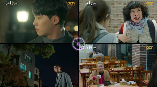 That Man Oh Soo Episode 5 Subtitle Indonesia
