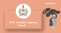 GPSC Assistant Engineer Result