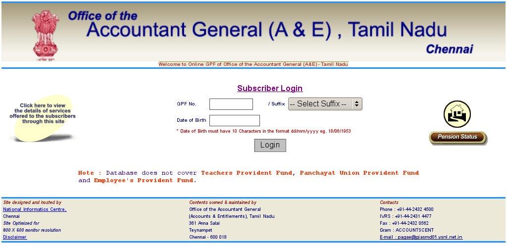 Tamilnadu Government Nursing Tutors Association: DGNM Result