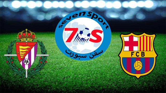 موعدنا مع مباراة برشلونة و بلد الوليد  بتاريخ  16/02/2019 الدوري الاسباني الممتاز